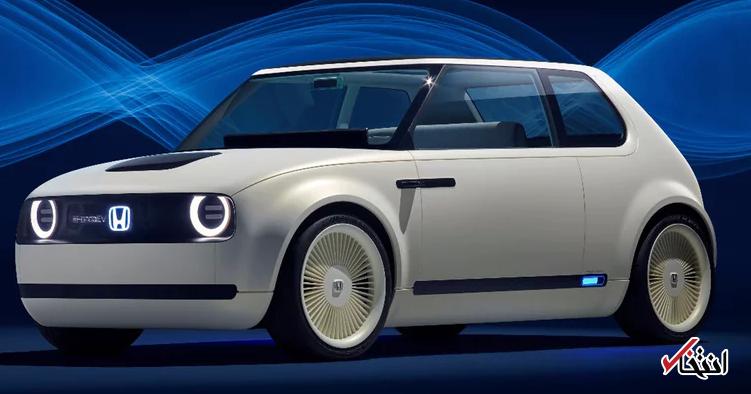 طرح مفهومی خودرو الکتریکی هوندا به نمایش گذاشته شد ، طراحی ظریف و مربعی شکل ، دارای صفحه نمایش تعاملی