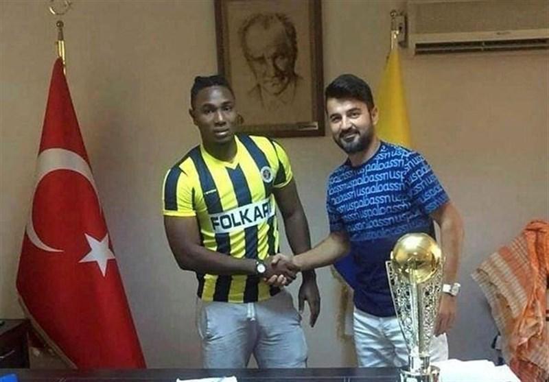 خرید اشتباه بازیکن خارجی توسط تیم ترکیه ای به علت تشابه اسمی!