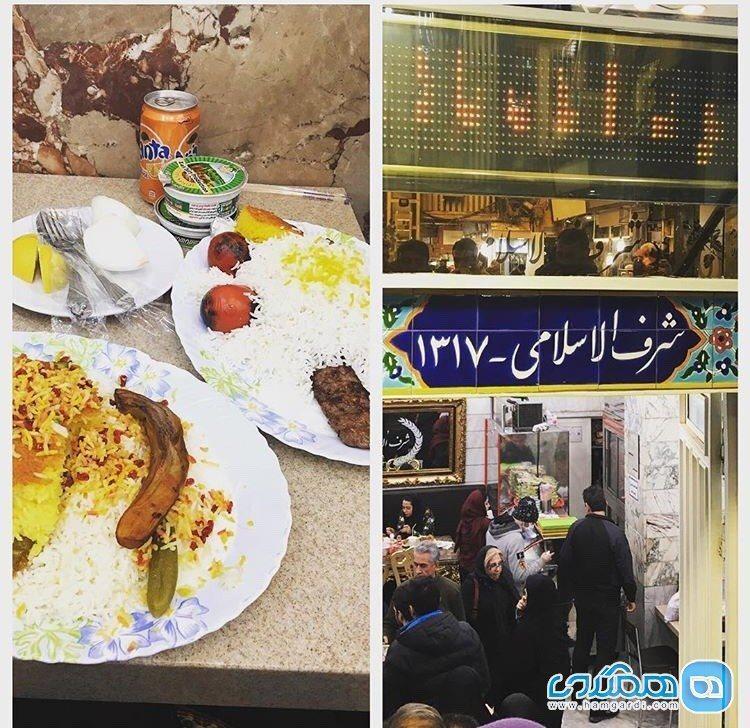 قدیمی ترین رستوران های تهران